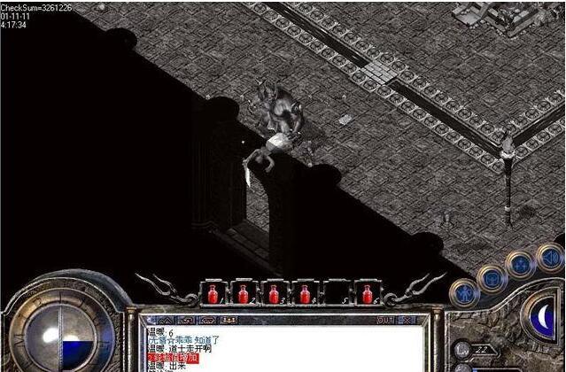 游戏《热血传奇》中有哪些令你印象深刻的情景?