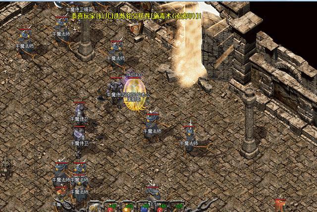 传奇游戏手机版,热血传奇里面的这几张地图里面有隐藏地图?没错,确实有!
